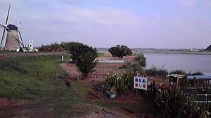 2010824
