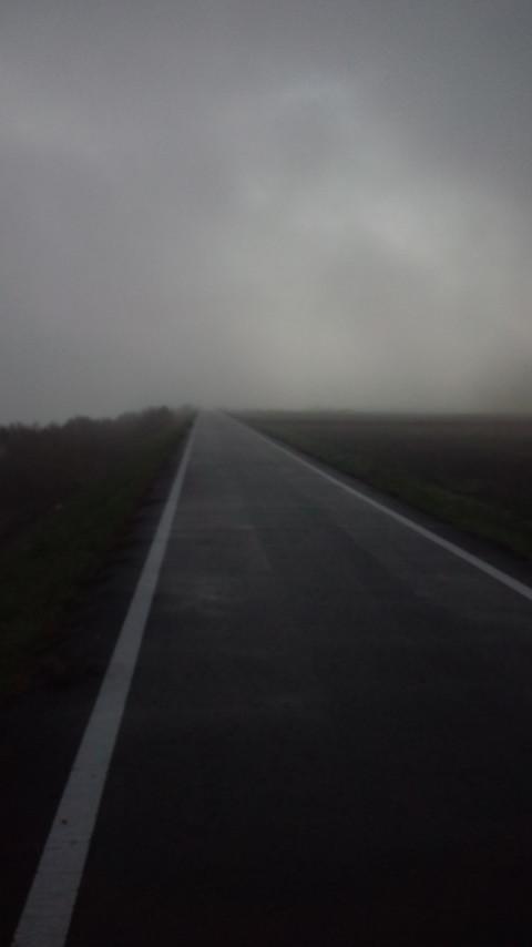 霧の向こう