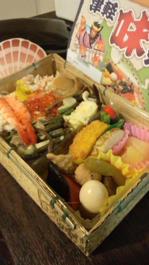 津軽味祭弁当