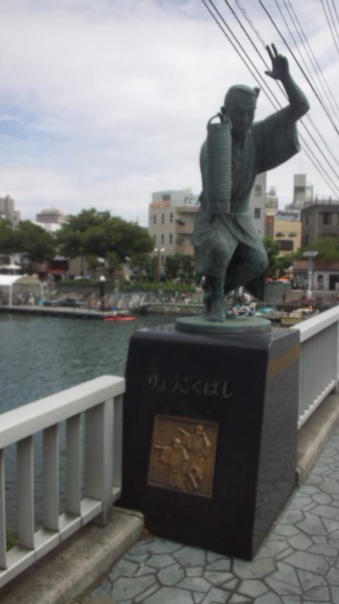 徳島マルシェ